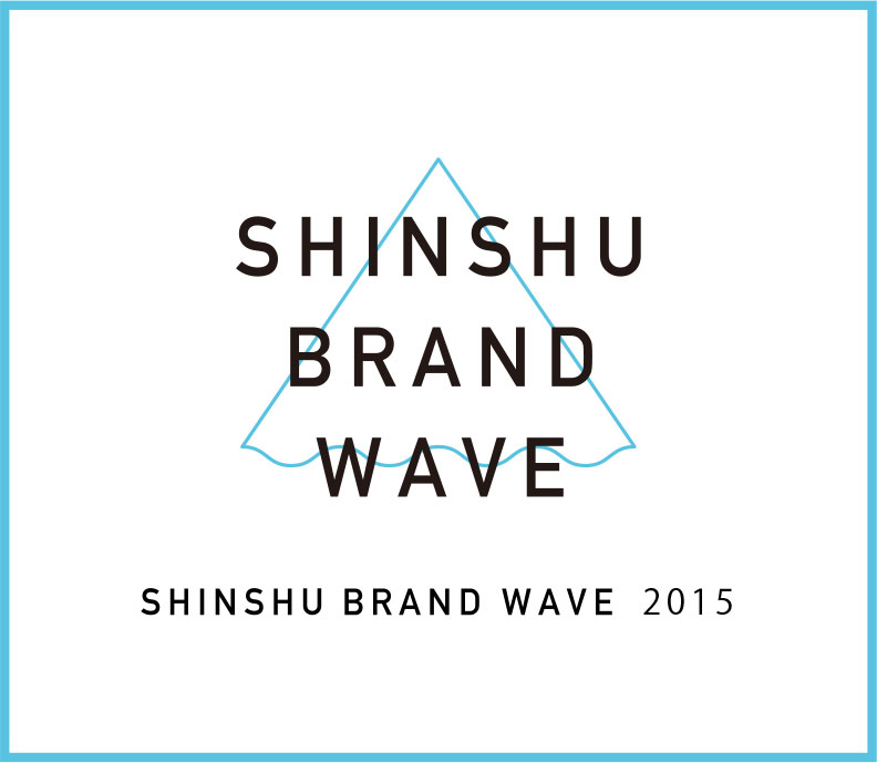 SHINSHU BRAND WAVE 2015
